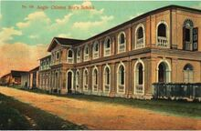 Methodist Boys' School (Anglo-Chinese Boys' School), 1910