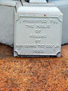 Municipal Fountain inscription, George Town, Penang