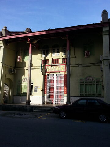 File:Fooi Chew Association, Prangin Lane, George Town, Penang.jpg