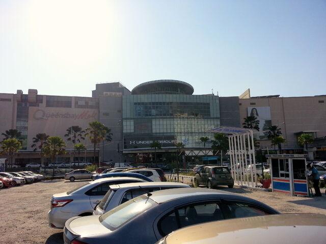 File:Queensbay Mall, Penang.jpg
