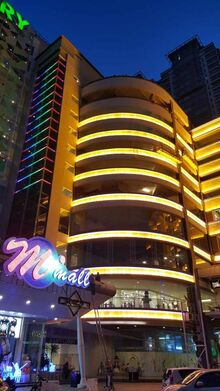 M Mall 020, George Town, Penang