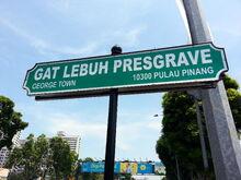 Presgrave Street Ghaut sign, George Town, Penang