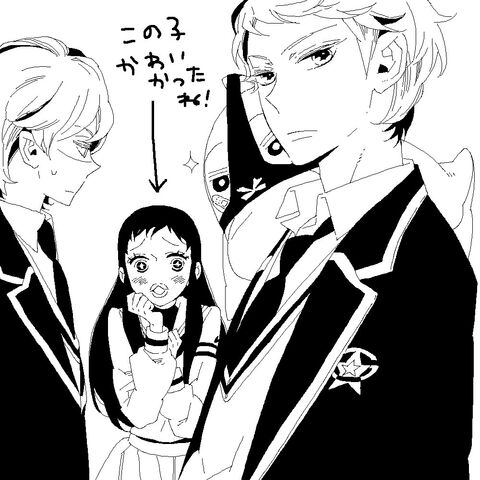 File:Lily3.jpg