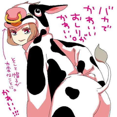 File:CowPrincess.jpg