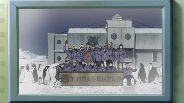 File:36th Antartic Enviromental Defense Team.png