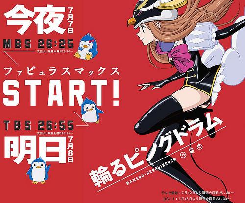 File:Start.jpg