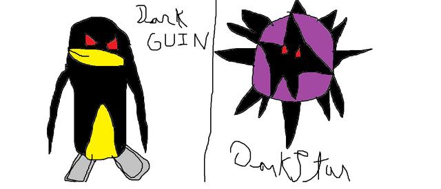 File:DarkGuin.png