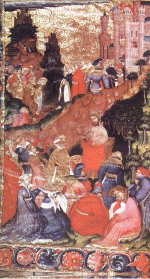 Chaucer Troilus frontispiece