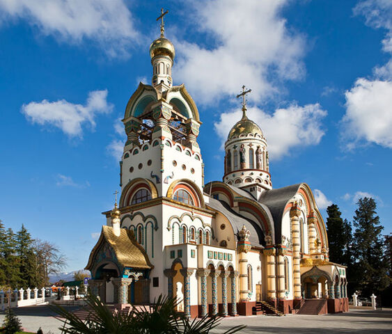 File:St. Vladimir Church.jpg