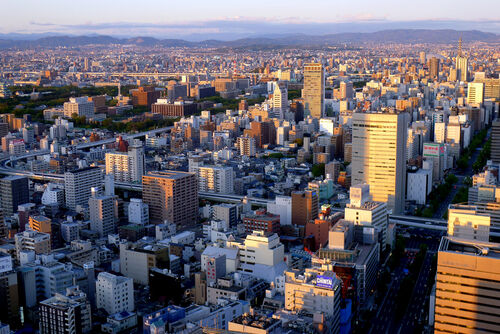 Nagoya city from hotel late afternoon