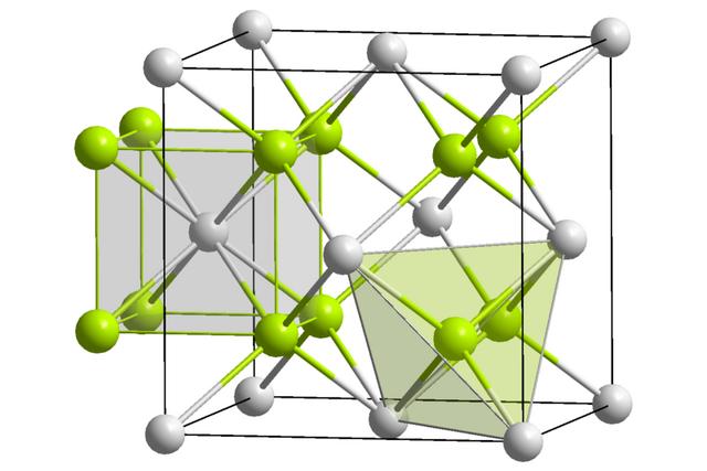 File:Americium dioxide.png