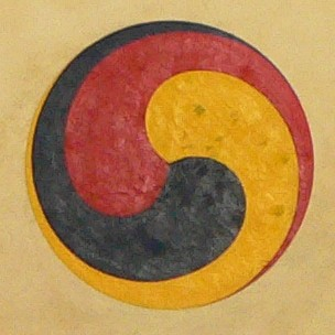 File:The Korean Tricolored Taegeuk.jpg