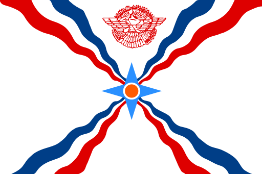 File:Flag of Assyria.png