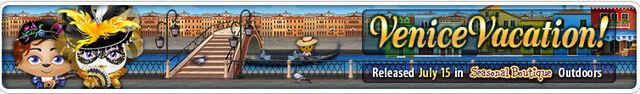 File:Venice banner2.jpg