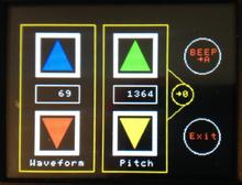 BEEPTST2 control screen - lower