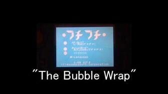 Dosankosoft The Bubble Wrap Petit Computer