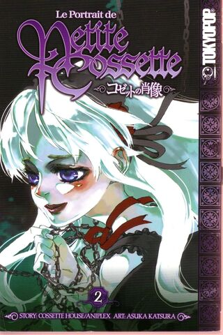 File:Manga 2 Cover.jpg