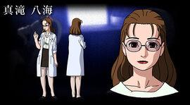 Hatsumi Mataki