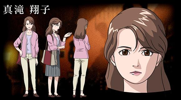 File:Shoko Mataki.jpg