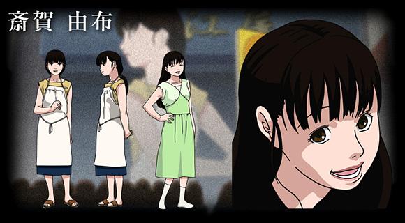 File:Yuu Saiga.jpg