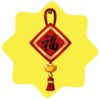 Chinese luck wall decor