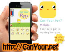 Canyourpet mobile