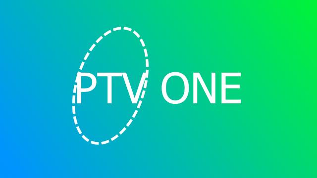 File:PTVONE.png