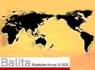 PTVNews1999-2007