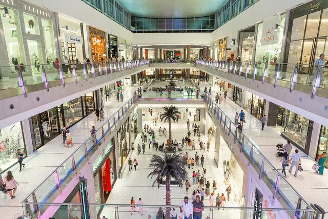 File:Yrners mall.jpg