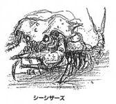 Psii monster5
