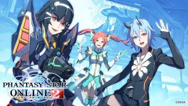 File:Io, Lisa and Quna Phantasy Star Online 2.png