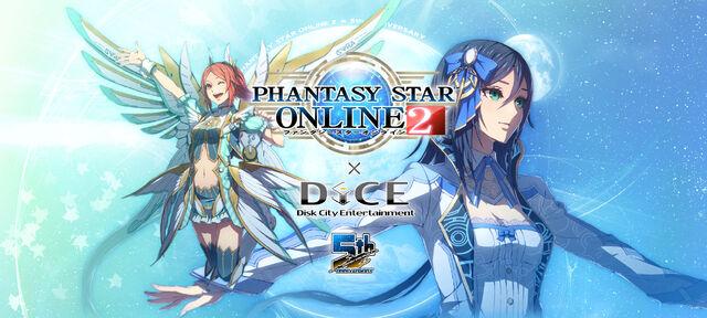 File:Phantasy Star Online 2-5th Anniversary.jpg