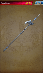 055 Aqua Spear