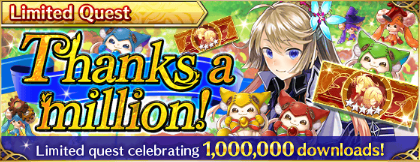 Thanks a Million banner
