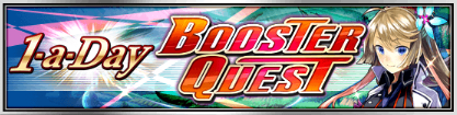 1-a-Day Booster Quest banner