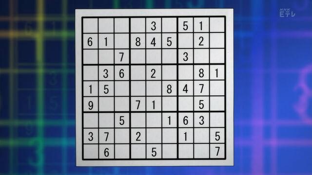 File:WhyNot-Phi-Brain-Kami-no-Puzzle-01-7105C87D.mkv snapshot 07.39 2011.10.03 21.29.11 (1).jpg