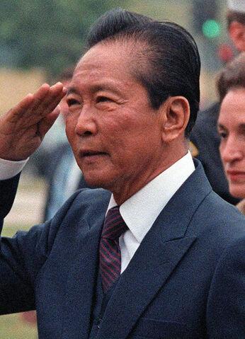 File:Ferdinand Marcos.jpeg