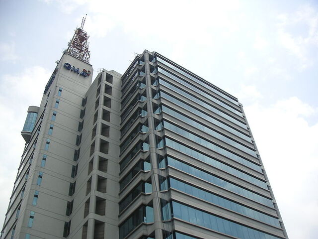 File:GMA Network Center in Diliman Quezon City.jpeg
