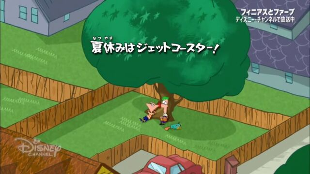 File:Rollercoaster - Japanese title card.jpg