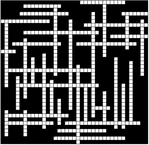 Crossword Dec 2012