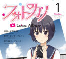 Photo Kano: Love Album