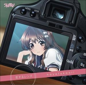 File:Photo kano op.jpeg