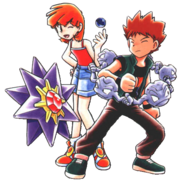 Misty and Brock