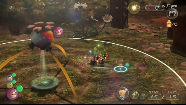 File:Pikmin3 MasterOnion.png
