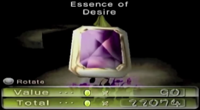 File:Essence of Desire.png
