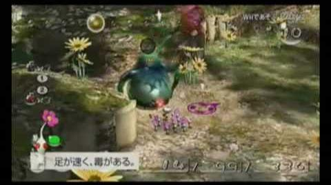 Pikmin 2 - NEW PLAY CONTROL! - Wii Trailer (JP)