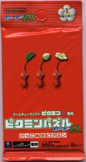 File:R pack 1.JPG
