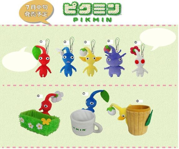 File:Pikmin mascot.jpg