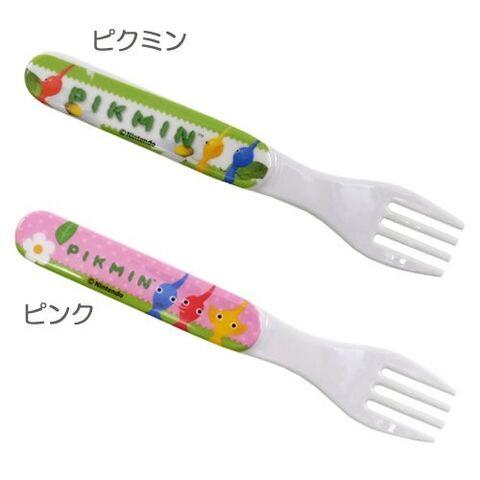 File:Pikmin childrens fork set.jpg