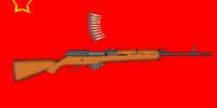 Viktor Halitov Arms Co. M43 (Модель 1943 полуавтоматическая винтовка)